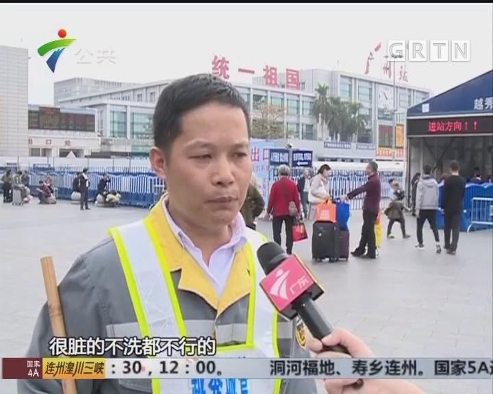 环卫工人:美丽广州城 让我很有成就感