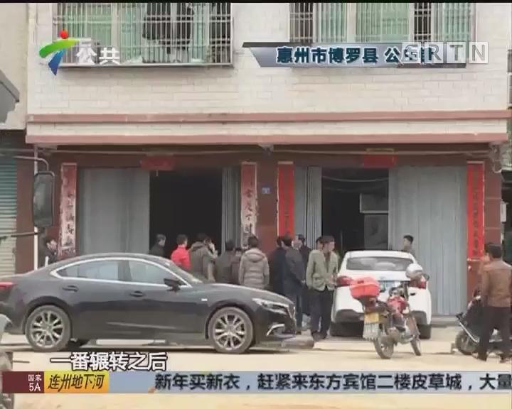 惠州:男子持刀捅伤他人 民警当场将其抓获