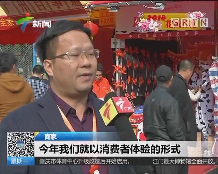 花城看花:广州天河花市今日开锣