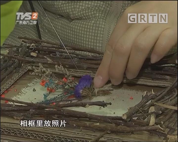 年后废品利用:桃枝变身装饰品