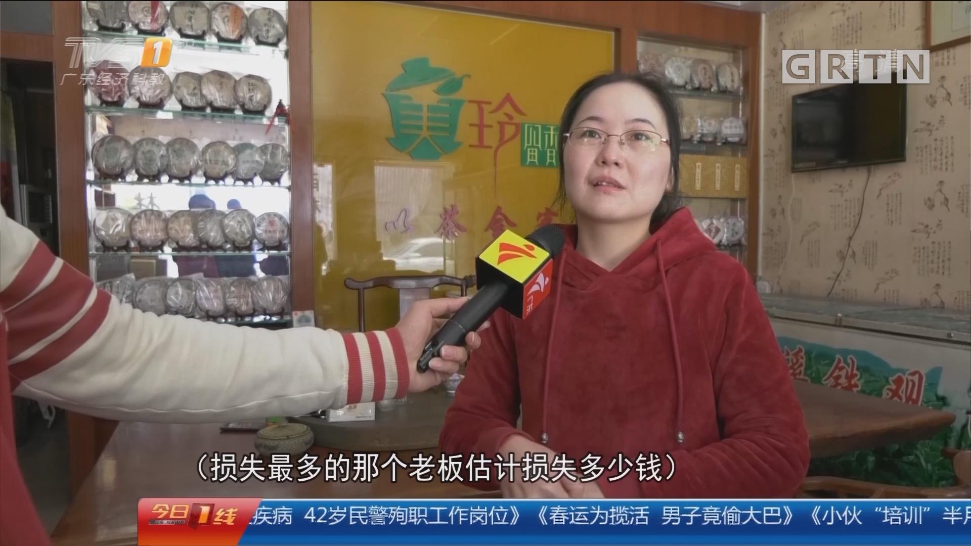 """广州:茶叶市场失火追踪 多间仓库烧毁 普洱老茶""""毁于一旦"""""""