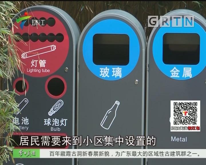 深圳:拟立法推进生活垃圾强制分类