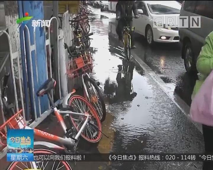 向陋习说不:市民骑着单车随意扔路边乱停放