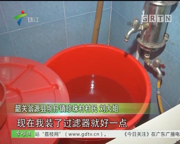 韶关:自来水频频断供 镇政府将升级管网