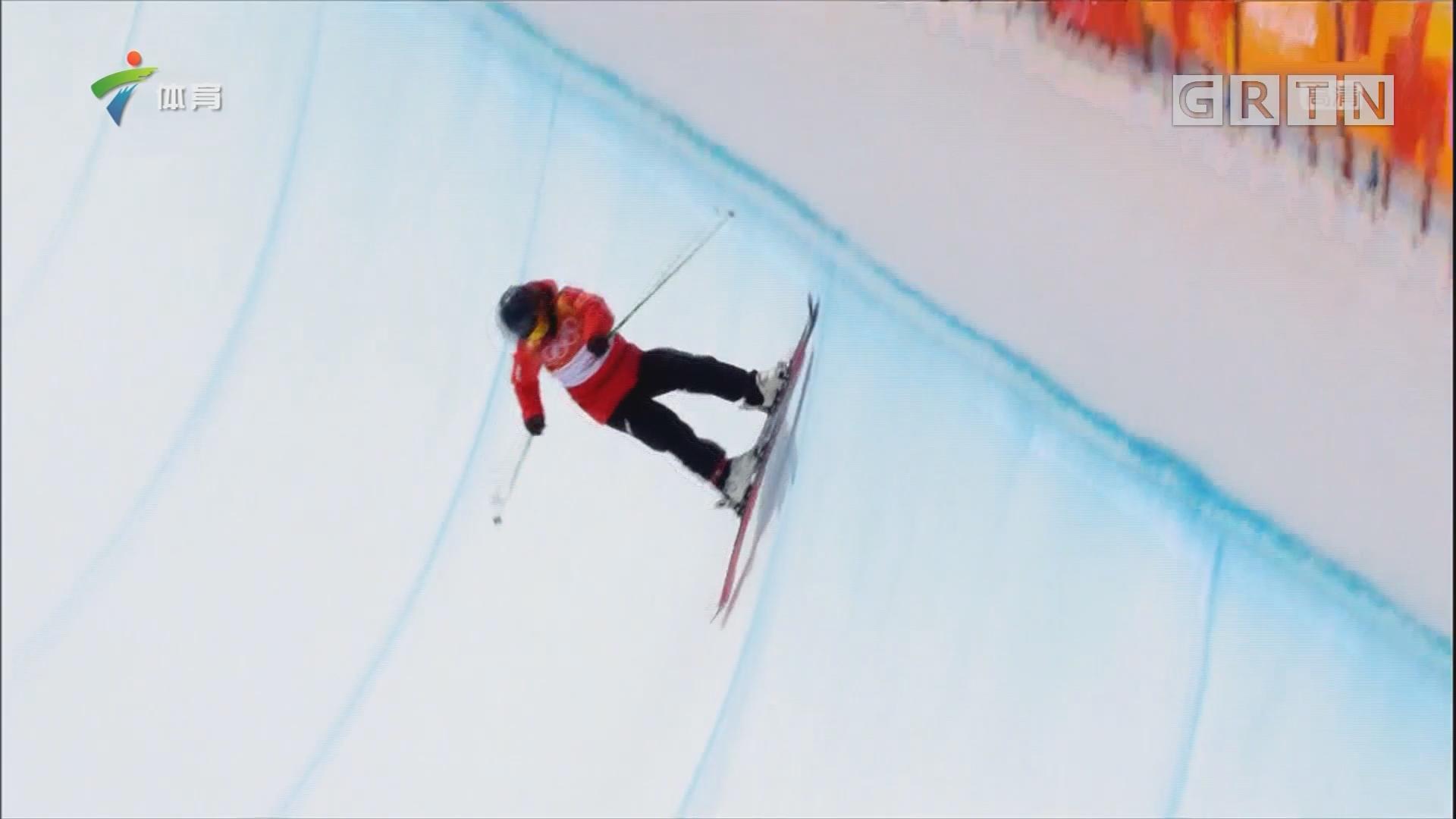 自由式滑雪女子U型场地决赛 张可欣无缘奖牌