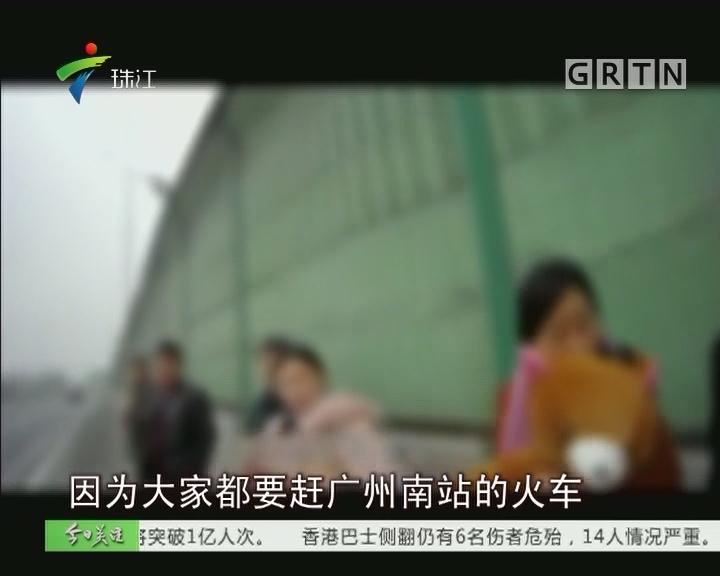 """核载6人实载19人 广州交警查获春运""""最牛超载"""""""