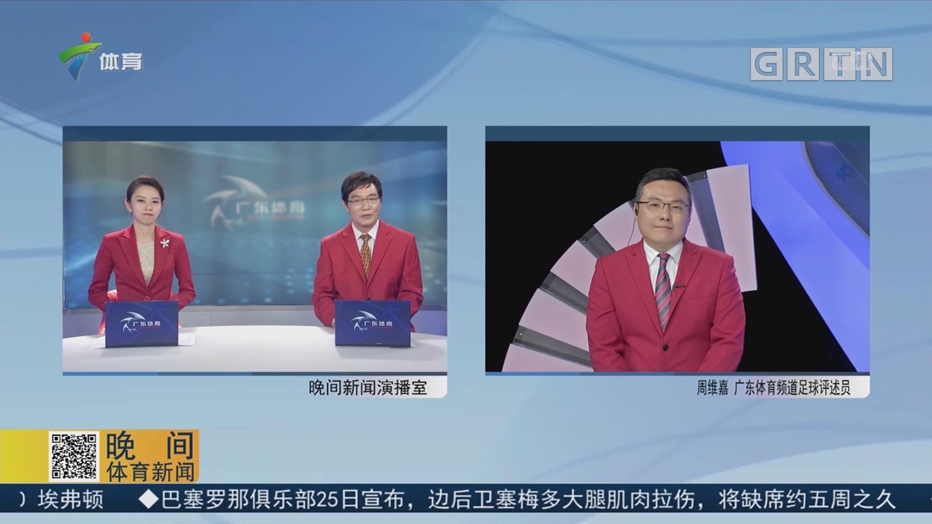 广东体育频道足球评述员周维嘉:广州恒大淘宝vs上海绿地申花