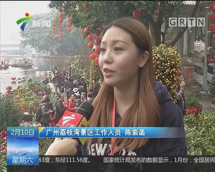 广州:荔湾水上花市开埠 火狗旺春贺大年