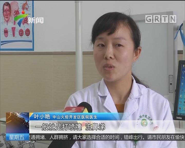 中山:孩子皮肤过敏 网购年花惹的祸?