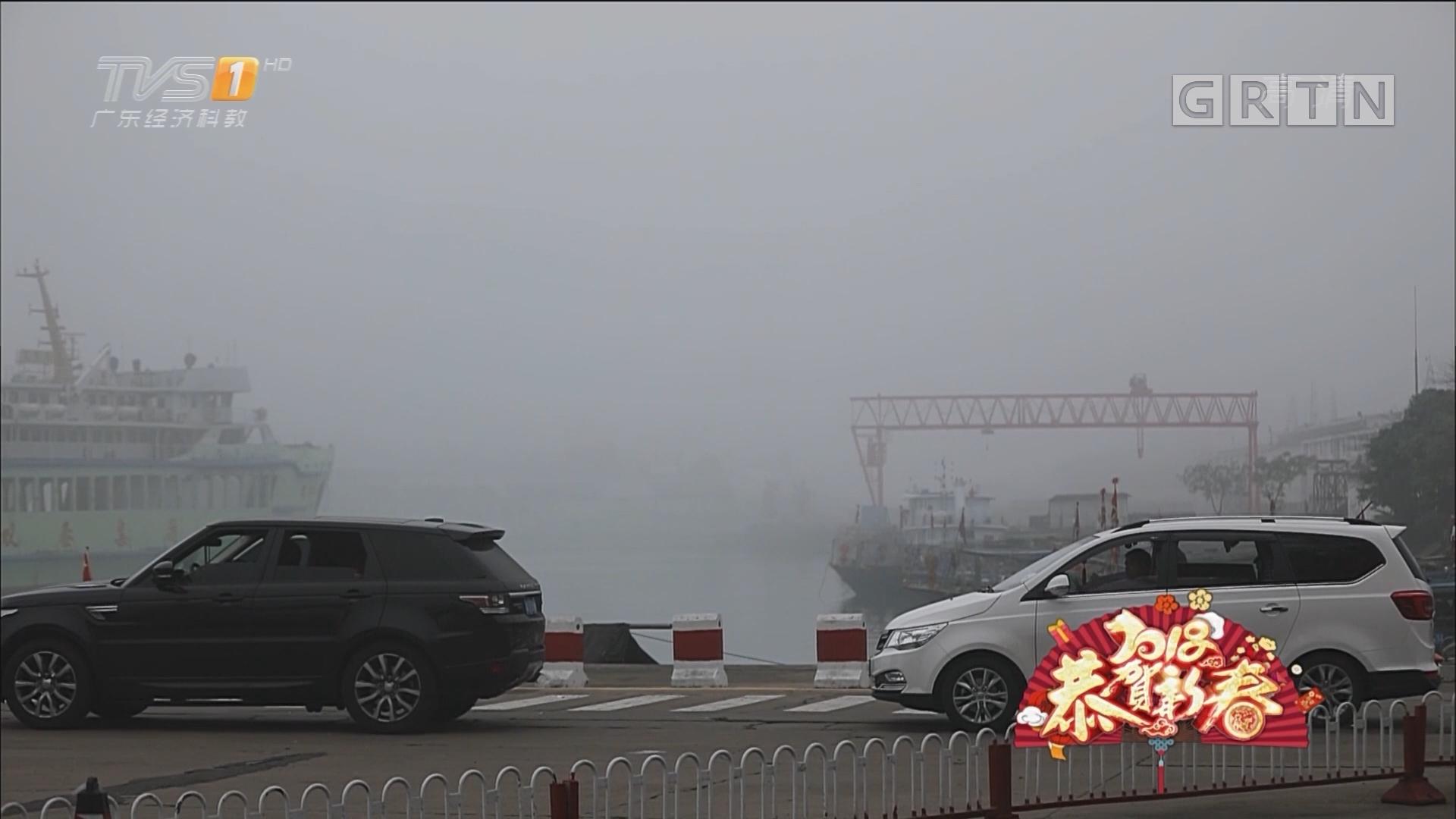 琼州海峡再现浓雾停航 海口车辆滞留持续