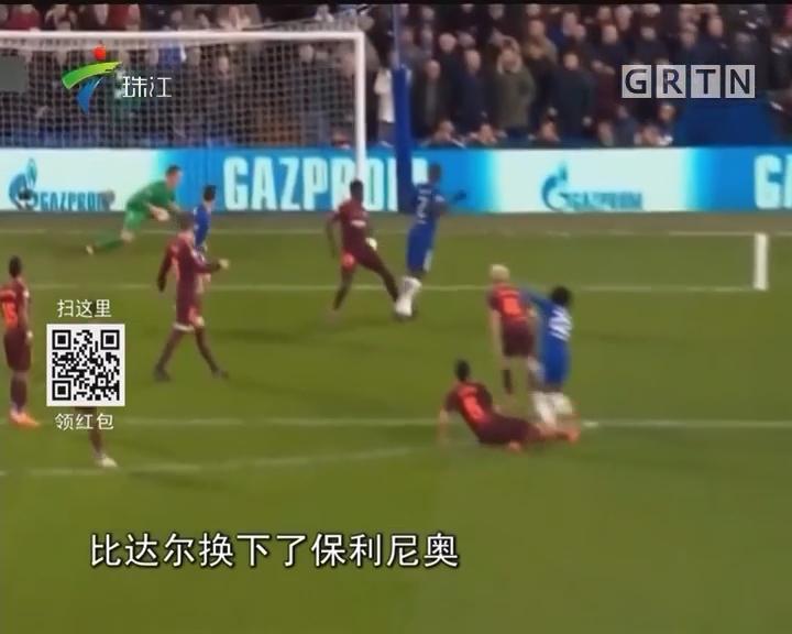 欧冠:威廉破门梅西扳平 切尔西1—1巴萨
