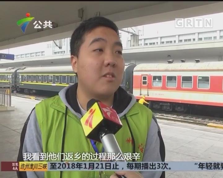"""广州:寒风中的""""绿马甲"""" 温暖你我回家路"""