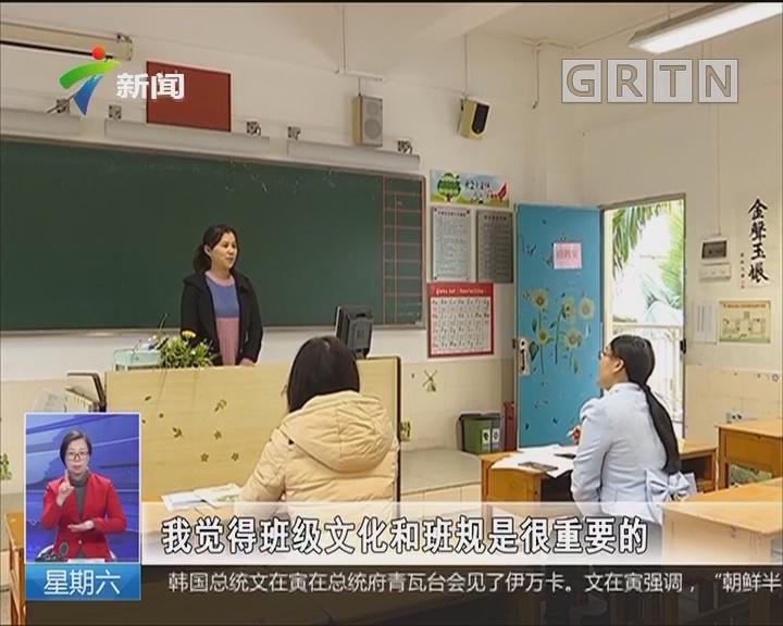 新学期临近 学校忙招聘:佛山3年要招聘9000名教师