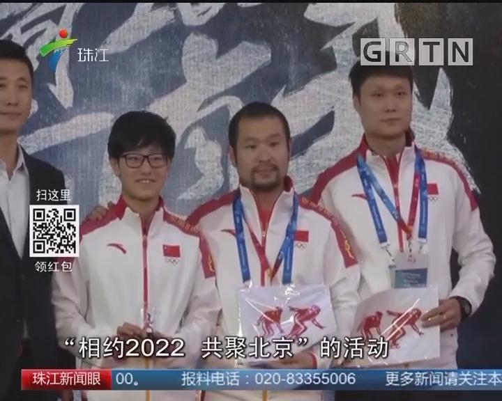 收官平昌 中国冬奥新力量剑指2022