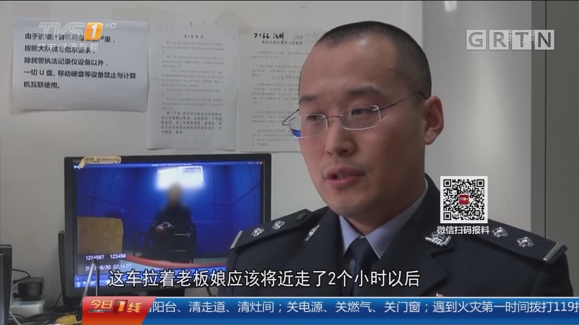 北京:司机吃霸王餐 还驾车带老板娘兜圈