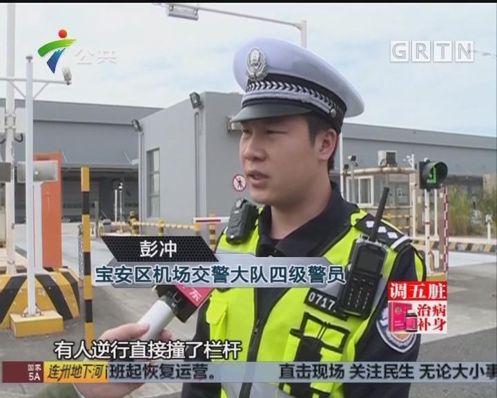 深圳:男子趴栏杆睡觉 原是喝酒惹的祸