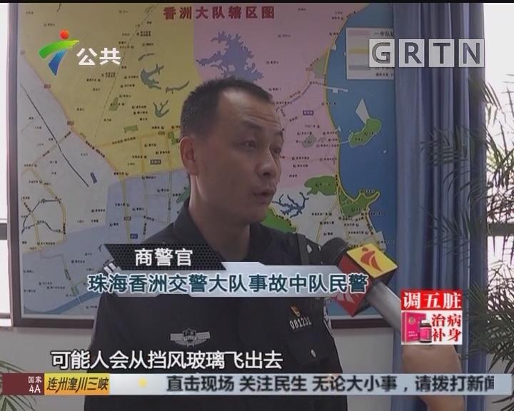 珠海:小车直闯红灯撞车 司机醉驾被拘
