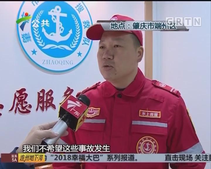 肇庆:小车凌晨坠湖 水上救援紧急出动