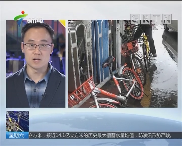 """焦点透视:耀琪""""观点"""" 共享单车频遭破坏 只因太任性"""