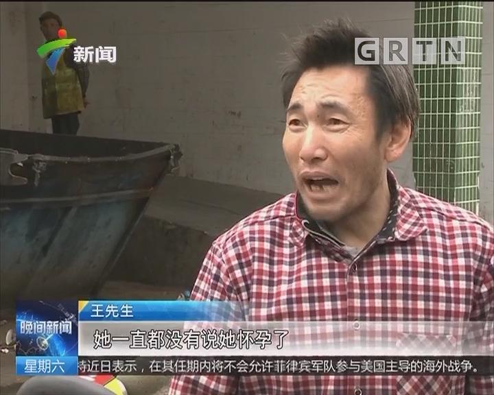 东莞厚街:女子垃圾堆旁边产子竟拒绝救助