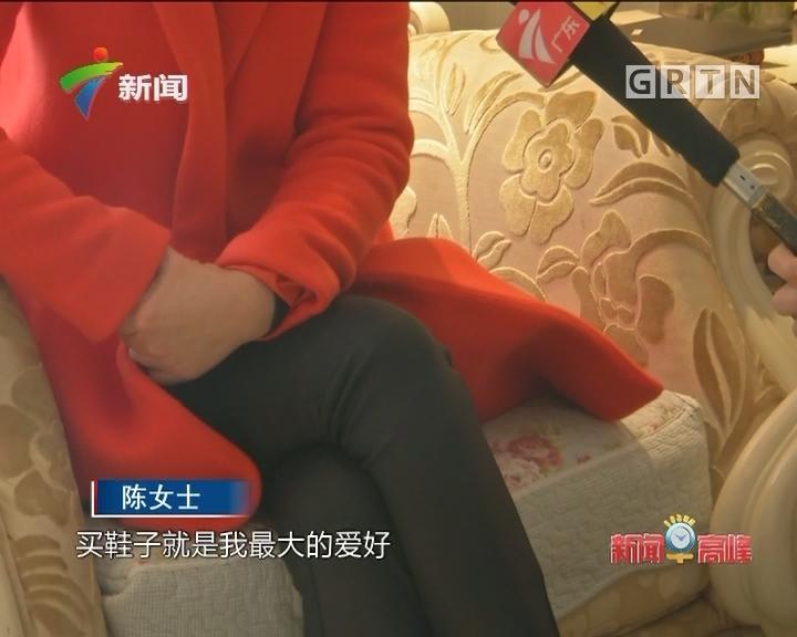 广州:清洁工扔掉雇主15万名牌鞋
