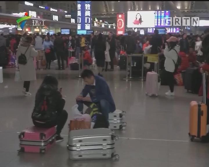 广州南站:节前高峰过半 客流趋于平缓