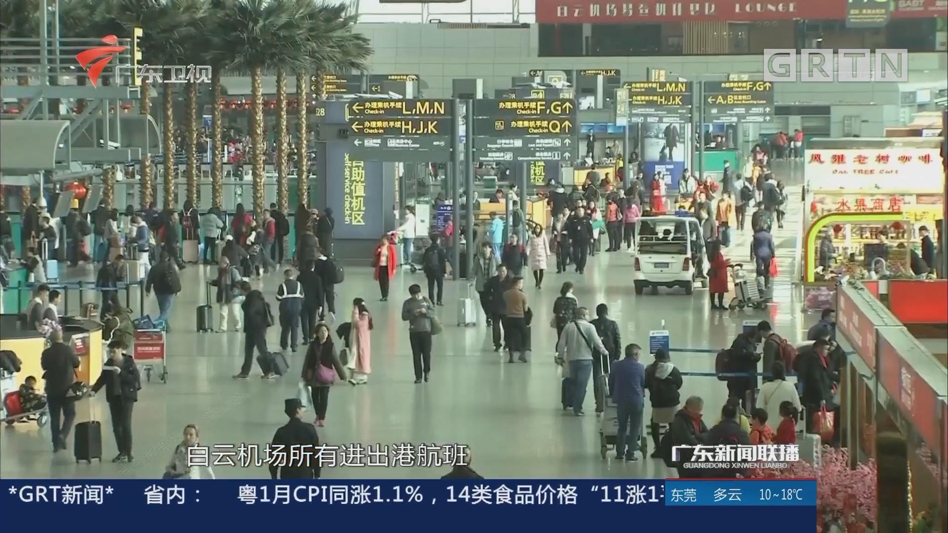 广东:多措并举确保旅客顺利回家