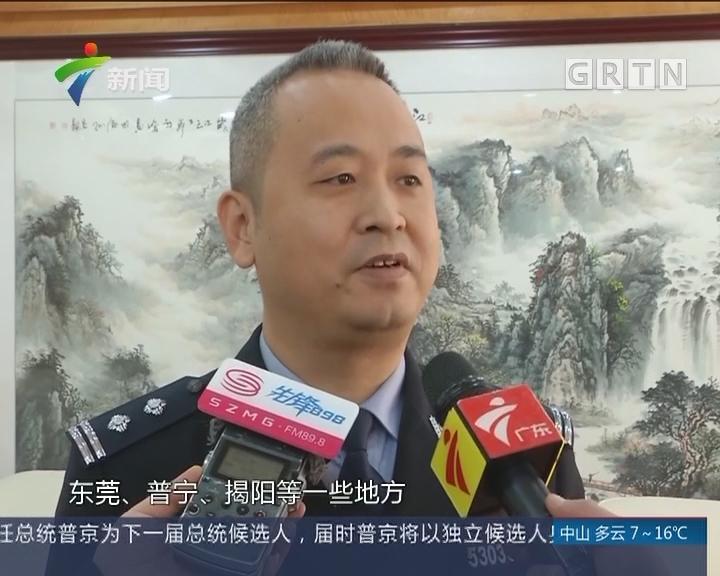 深圳海关:摧毁一废塑料走私网络 查证废塑料5万余吨