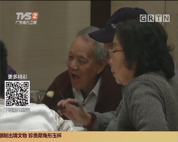 """健康饮食:春节饭局多 身体油腻""""伤不起"""""""