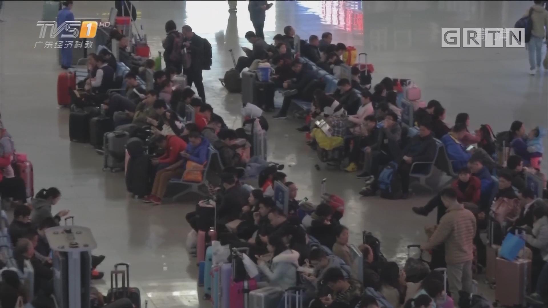 广州南站客流情况