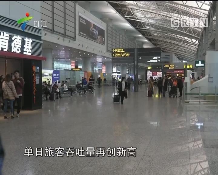 白云机场:客流量破20万 大巴班次加密延长