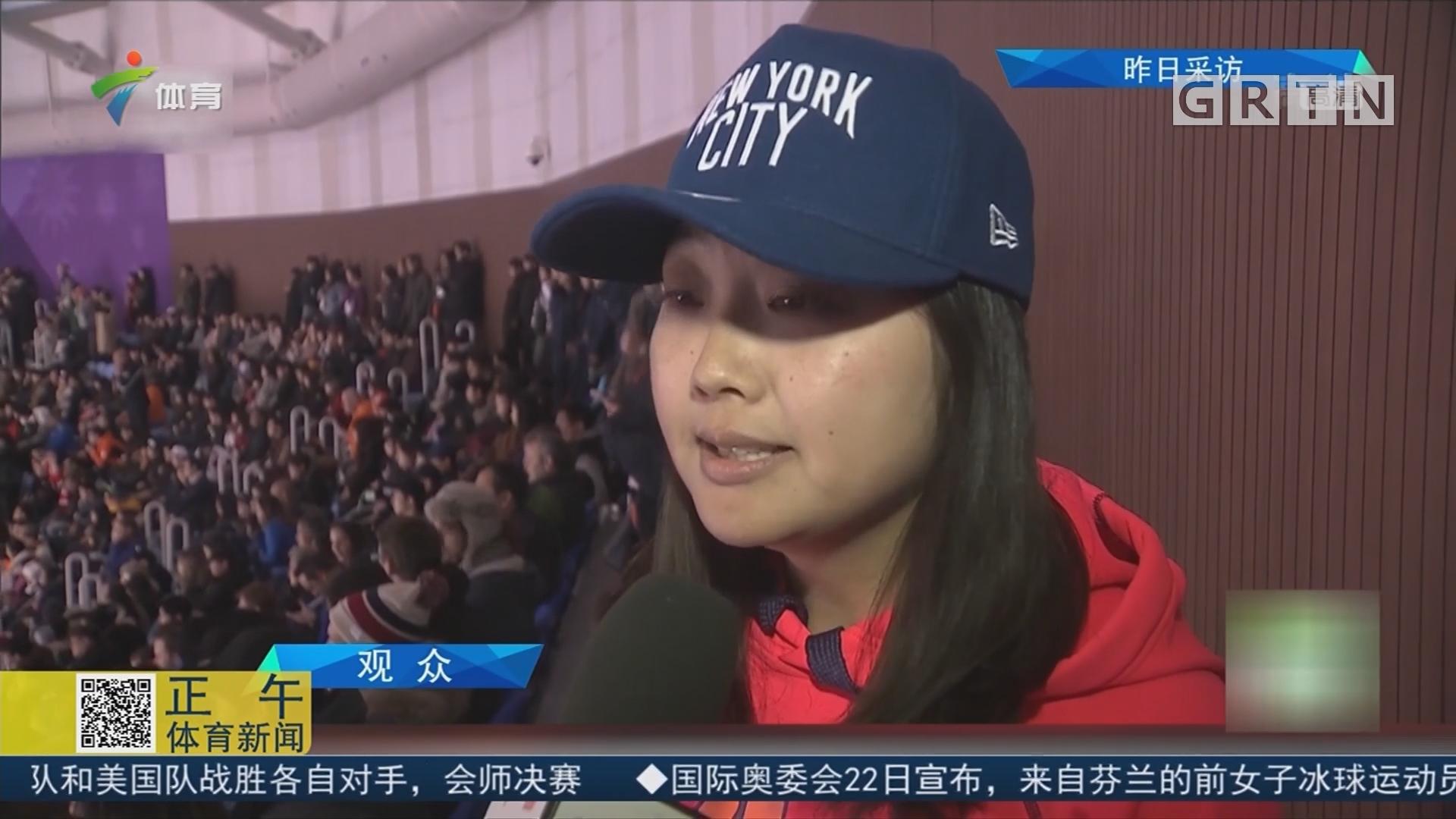 武大靖两破世界纪录夺冠 令人振奋