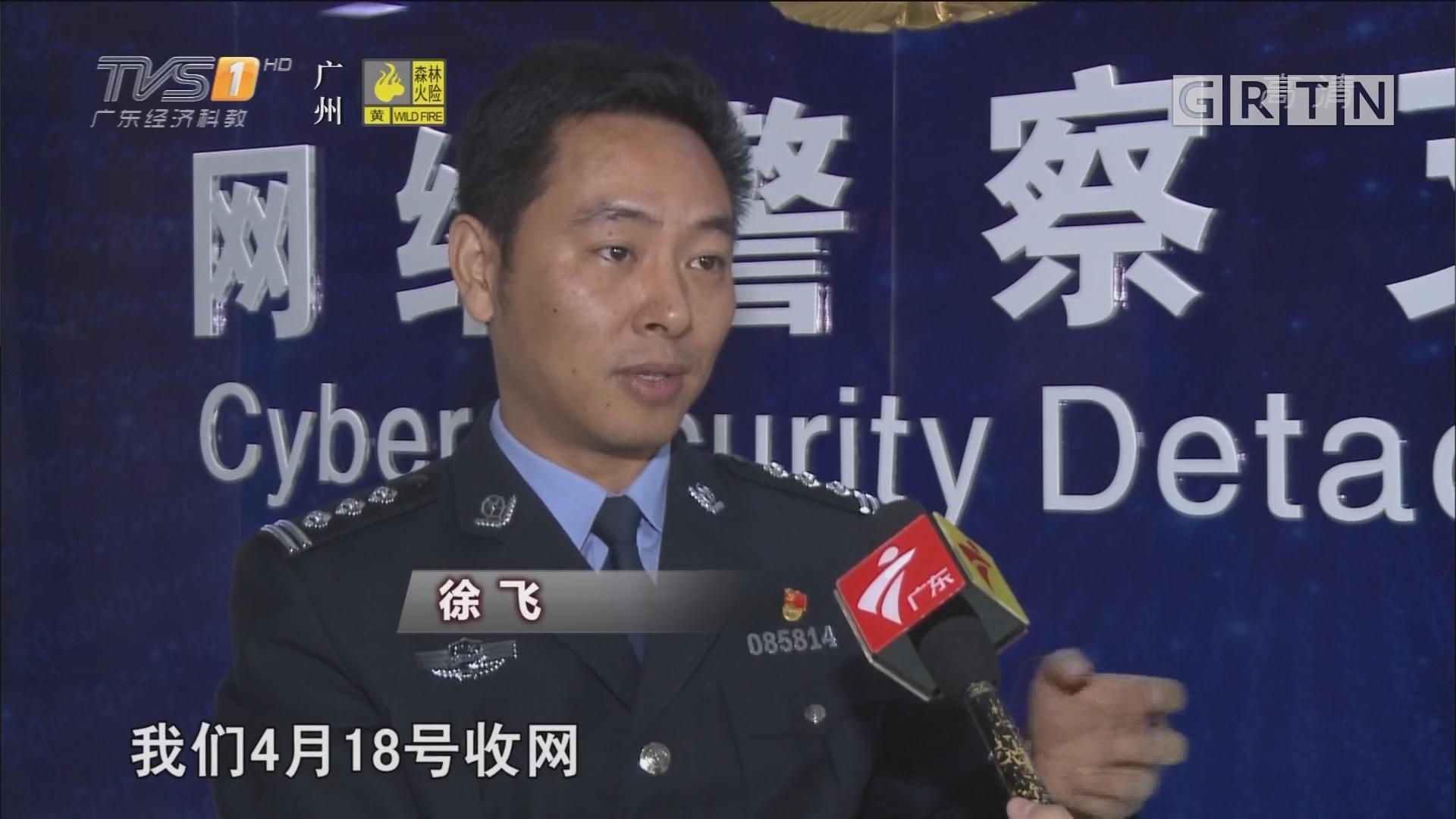 广东警察故事:珠海网警徐飞