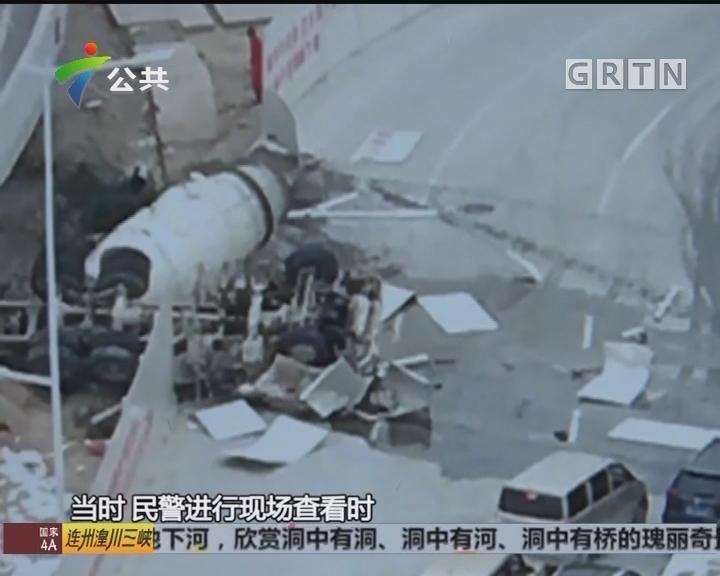 珠海:水泥车侧翻 从七米高空坠落