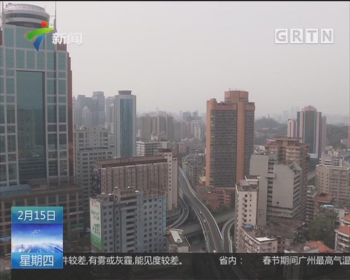 春节假期广东天气暖和 无寒潮和强降水