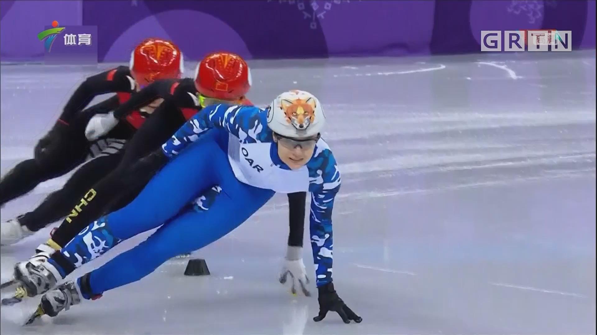短道速滑 中国队五人参赛四人犯规