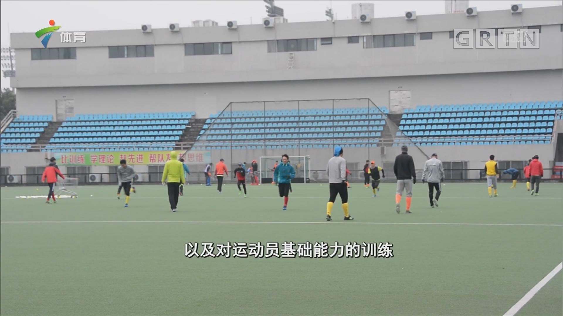 广东女子曲棍球队冬训忙