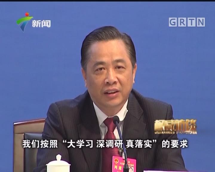 [2018-02-03]权威访谈:实现乡村振兴 助力广东区域经济协调发展