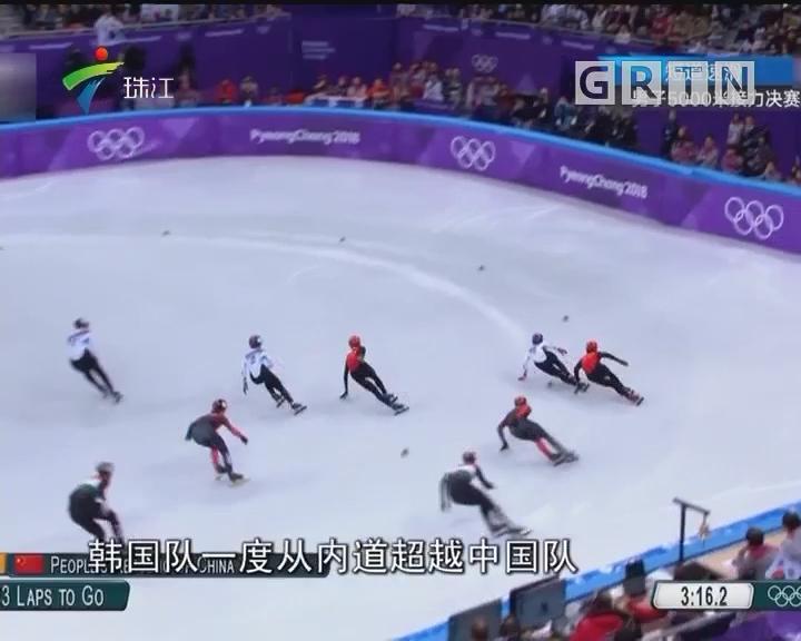 冬奥:短道速滑男子5000米接力 中国摘银