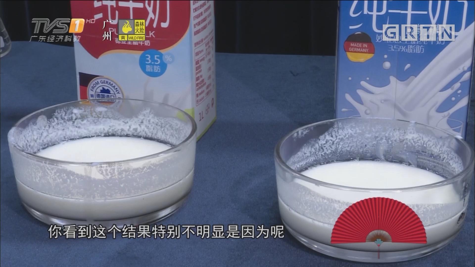进口牛奶真的比国产牛奶好吗?