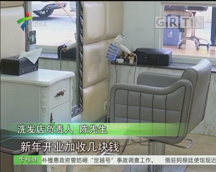 江门:服务行业陆续启市 价格仍高企