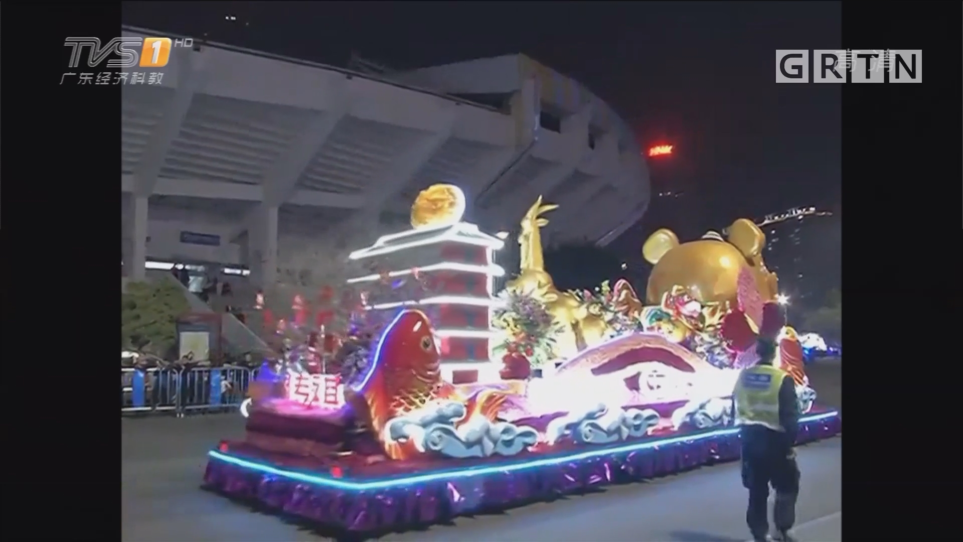 广州:花车巡游今晚预演 亮点逐个数