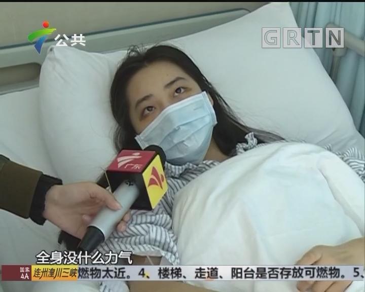 父母患病生活艰苦 女儿又患白血病