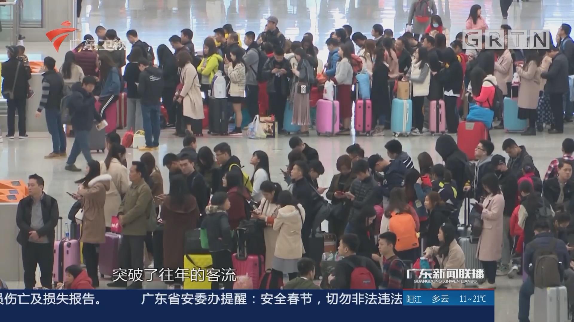 广东:春运客流量持续攀升 多措并举保平安出行