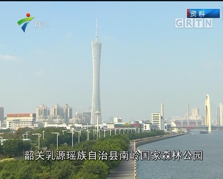 广州免费景区达590个