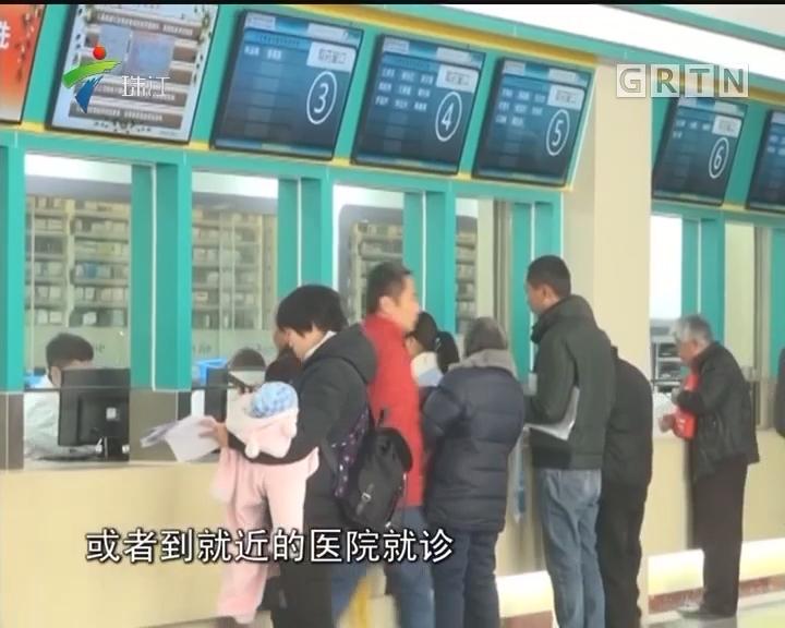 梅州:天气寒冷 一天30多人脑中风入院