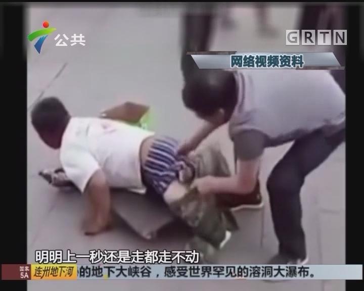 街坊报料:新年期间 男子假扮残疾乞讨