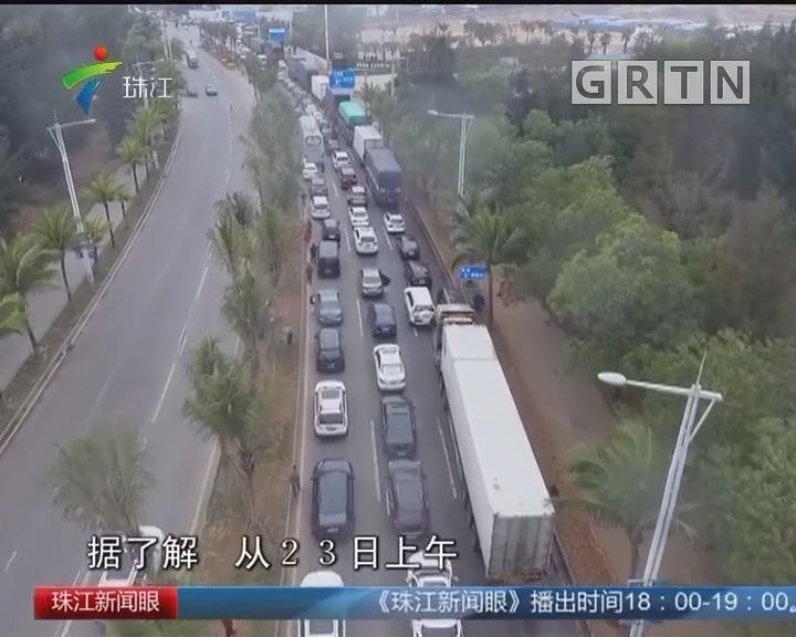 海口三港仍有万车滞留 预计拥堵持续两日