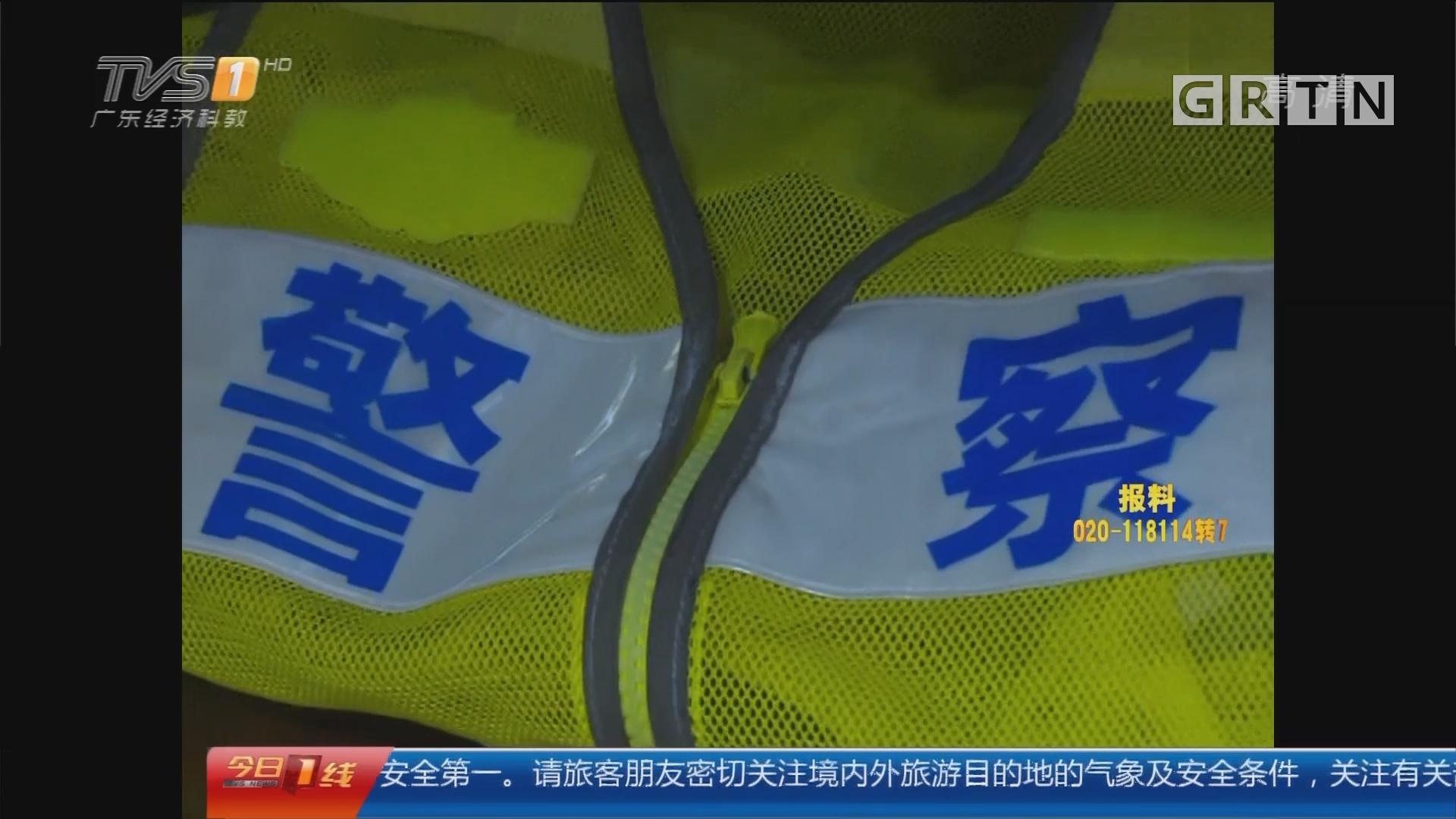 重庆:民警被刺数刀负重伤 因公殉职