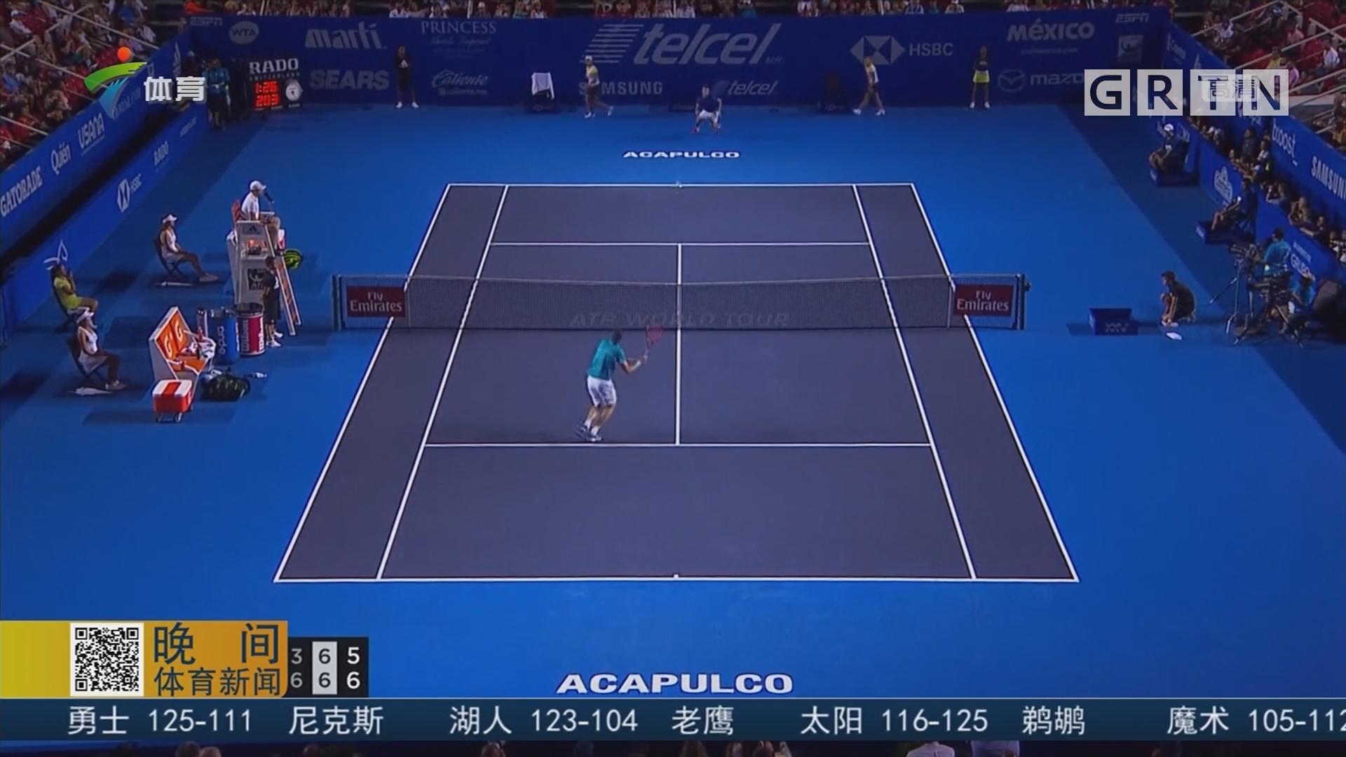 墨西哥网球公开赛 俄罗斯新星卢布列夫首轮不敌对手